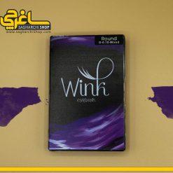 مژه های WinkLashفر D ضخامت 0.10mm میکس