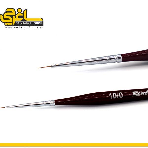 قلم طراحی 10 DK13R روبلوف