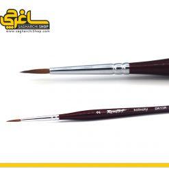 قلم طراحی DK13R2 روبلوف