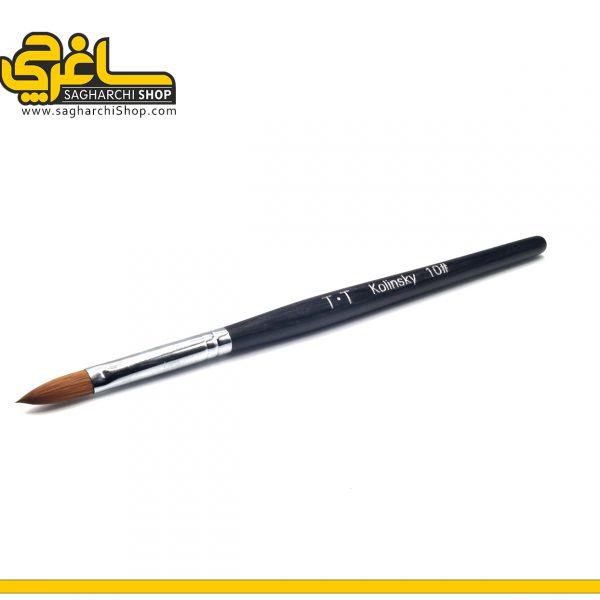 قلم اشکی سایز 10 T.T