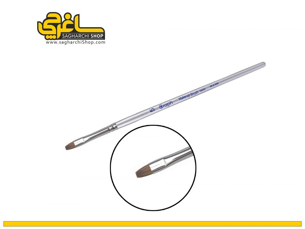 قلم سر تخت گراف شماره 5